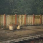 Train Inde 17